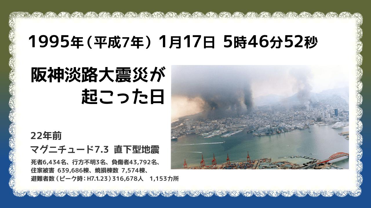 bousai2017-01-17_1