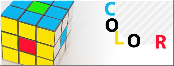 配色・色とデザインとツール