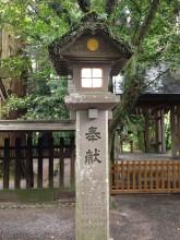 天岩戸神社12