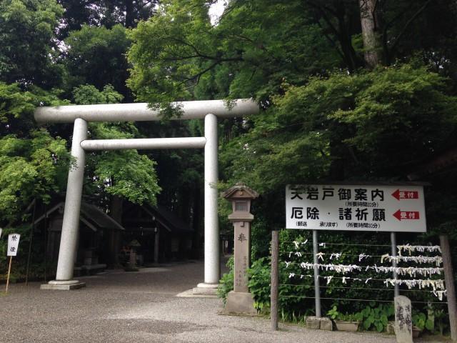 天岩戸神社9