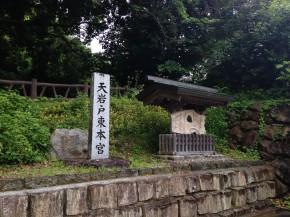 天岩戸神社東本宮7