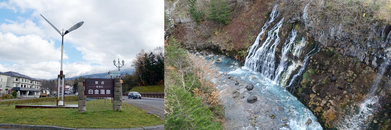 北海道旅行_白ひげの滝