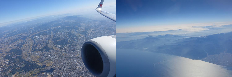北海道旅行_出発
