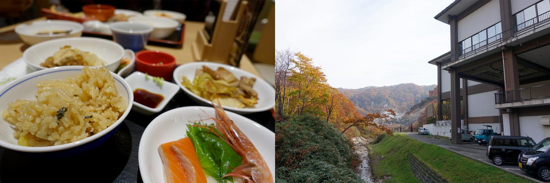 北海道旅行_登別温泉