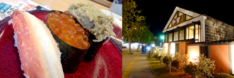 北海道旅行_回転寿司